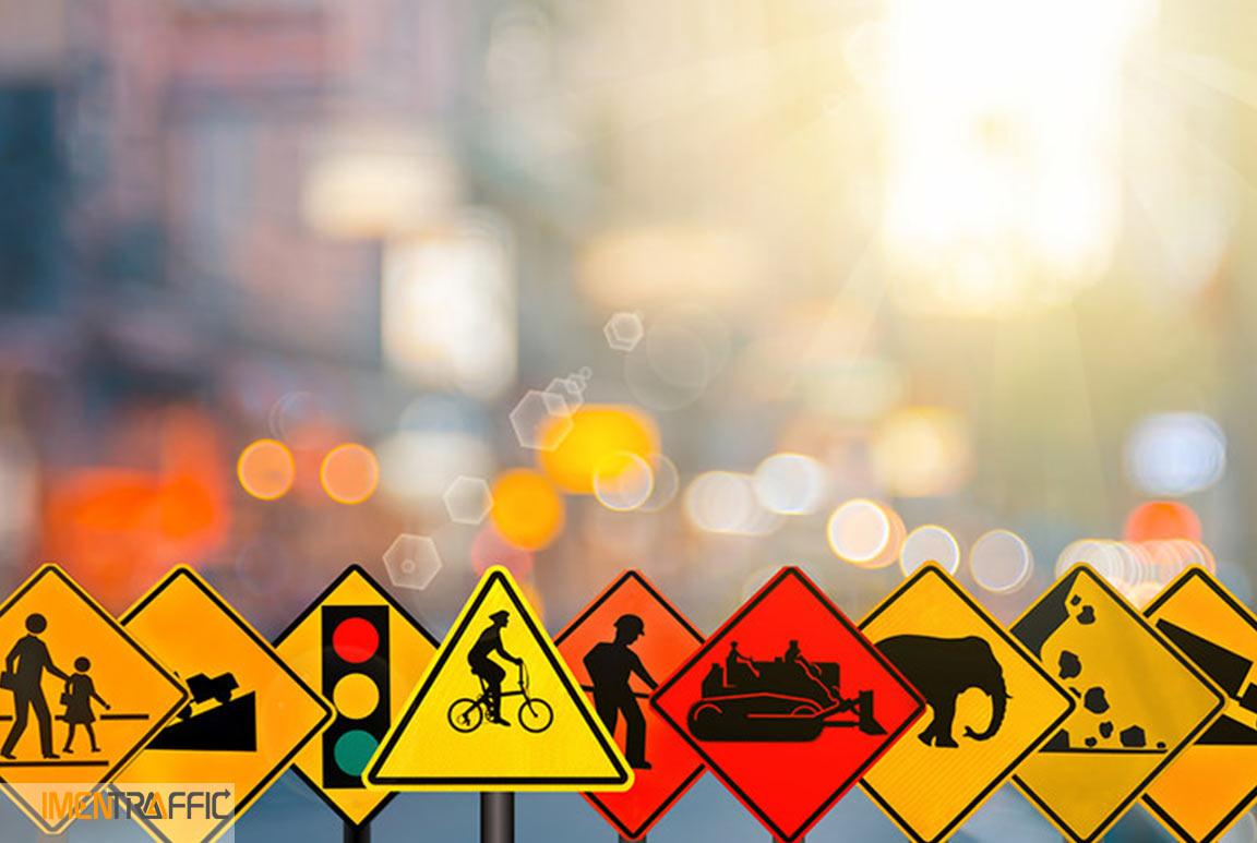 علامات و اشارات المرور القیاسیة